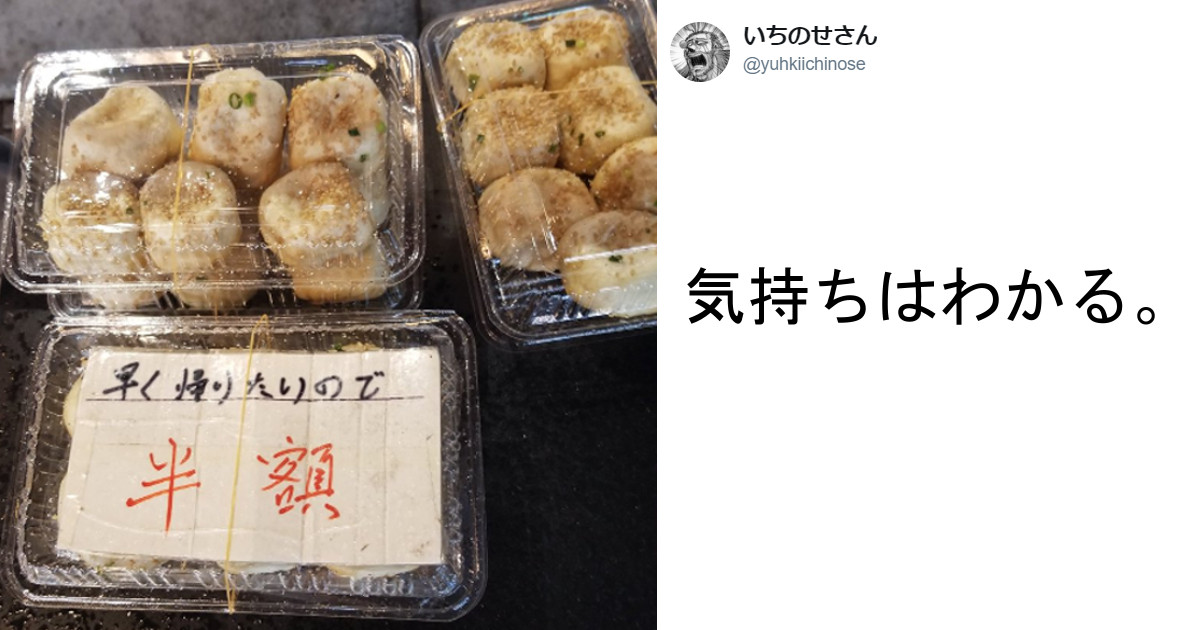 画像 フリーダムな営業スタイルに笑う!日本に広まれ「適当のススメ」 8選