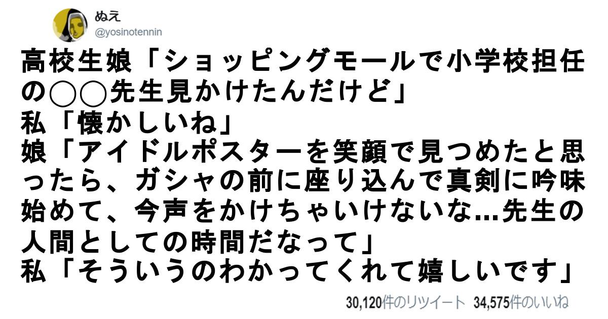 画像 日本人は真面目すぎ!ゆるーく生きるのっていいなと思わせてくれる人たち 7選