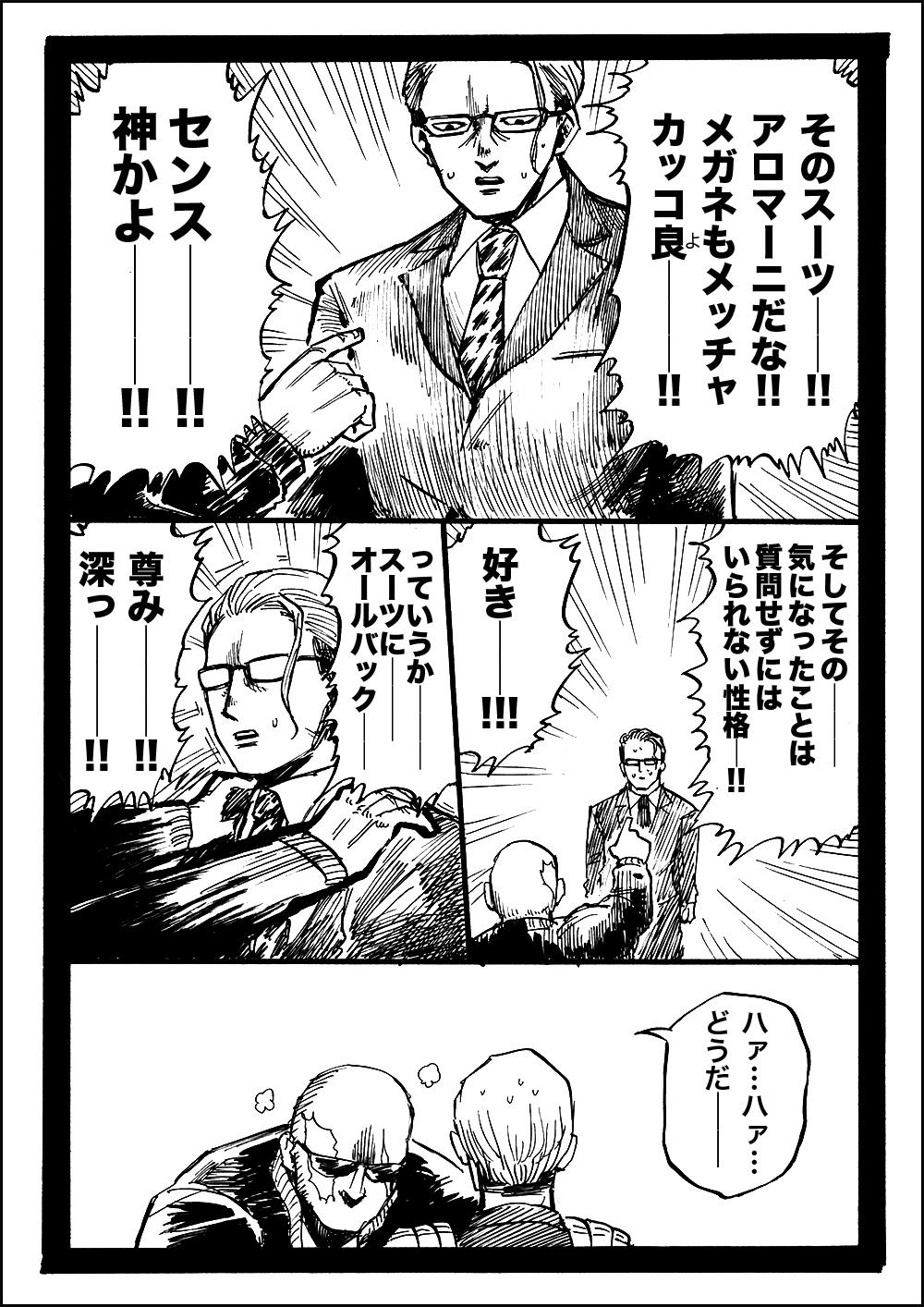 13-3のコピー