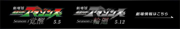 btn_seasons