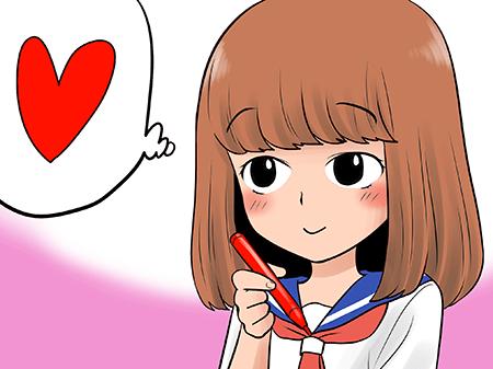 omajinai_10