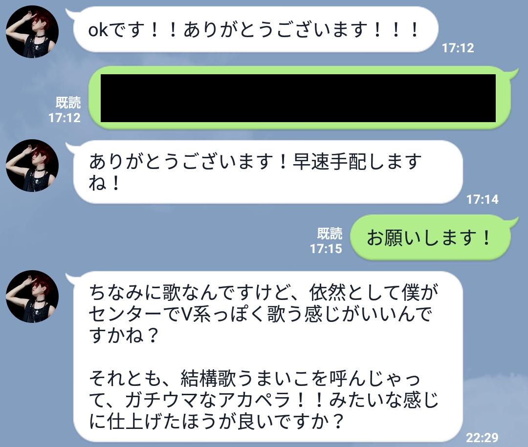 Screenshot_20180425-163002