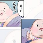 豊かな表情に胸キュン!ママと赤ちゃんの「のんびり育児日記」に癒される