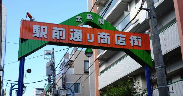 練馬区内の駅付近犯罪発生件数ランキングTOP5