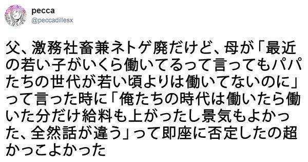 やっぱり一家の大黒柱は言うことが違うぜ!父親だけど思わず惚れちゃうカッコいい名言集 8選
