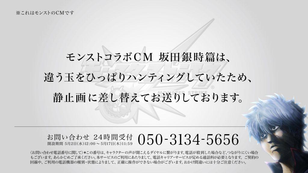 cutdata_cm_2-min