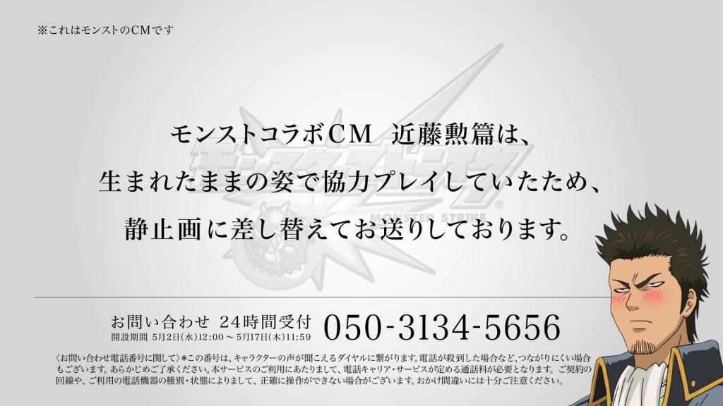 cutdata_cm_4-min