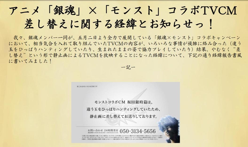SnapCrab_NoName_2018-5-2_11-7-20_No-00
