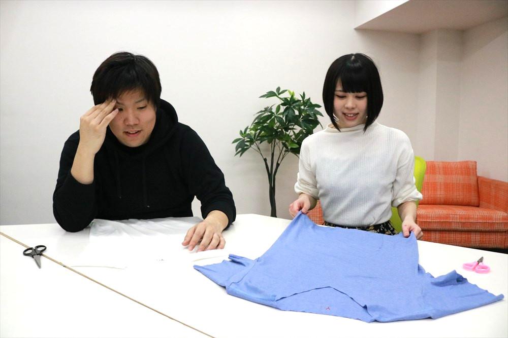 sagyou_R