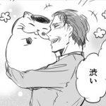 おじさまと猫 番外編。ふくまるが好きすぎて親バカになってしまうおじさまが可愛い(全3作品)