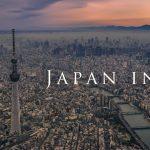これぞ究極の臨場感!超高画質『8K』映像で見る日本の美しさ