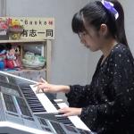 「天空の城ラピュタ」をエレクトーンで演奏する女子高生に心打たれる!