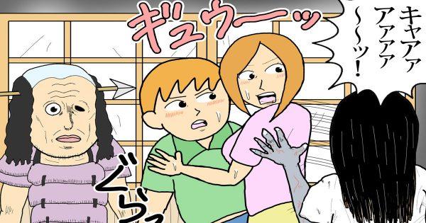【強すぎる個性】おぎぬまXの4コマ空間 第28話