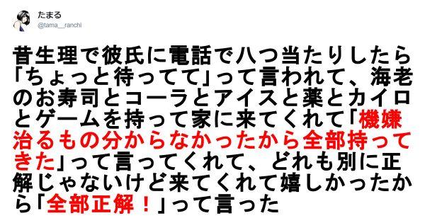 2395207_aikkyati-600x315