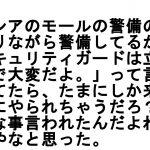 企業はこのスタイル輸入して!日本の経営者に見て欲しい世界のホワイトな働き方 6選