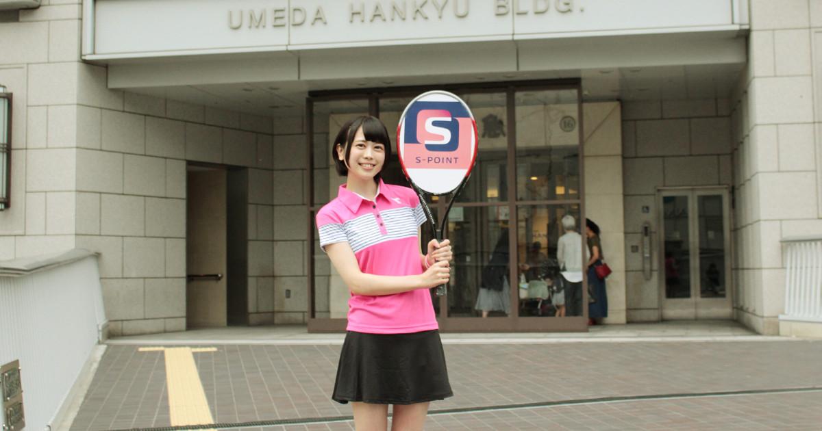 【関西でスゴいポイント、Sポイント】CM内容は本当か!?大阪で「検証ツアー」やってみた