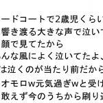日本の未来を作るのは、子供たちだから。将来を見据えた育児スタイル 8選