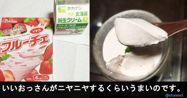 【永久保存版】美味しさ貴族級!メモ必須の「贅沢レシピ」7選