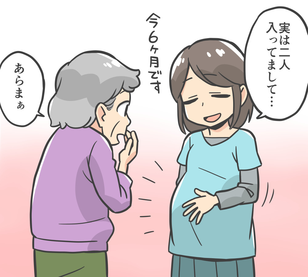 1_hn_02
