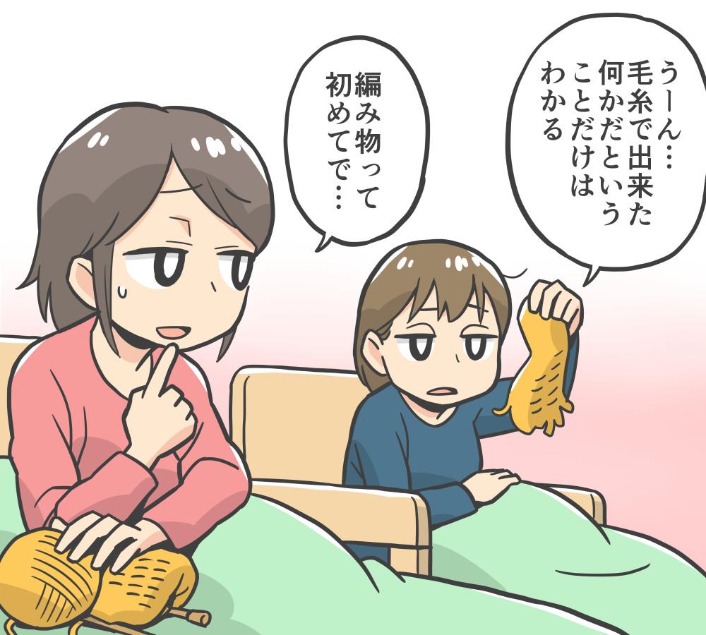 1_hn_09