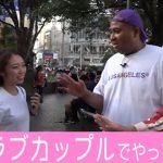 芸人マテンロウがPYUAN「ふたりのキョリ感妄想診断」を使って渋谷の2人組を調査してみた