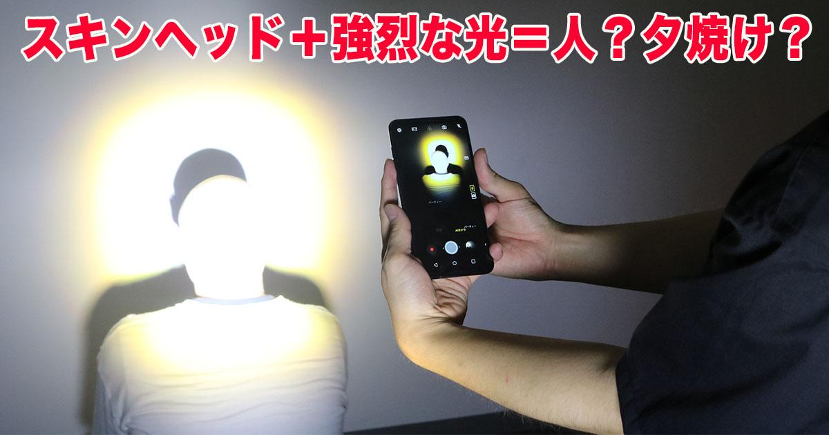 【検証】人工知能搭載カメラはめちゃくちゃなシチュエーションでどう判断する?