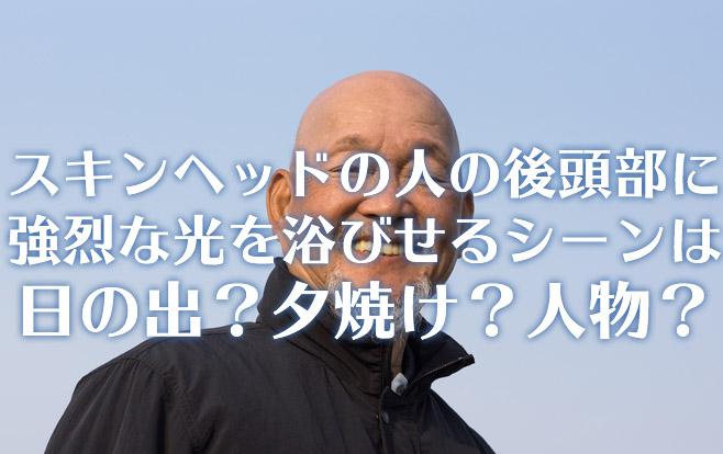 平田さん222