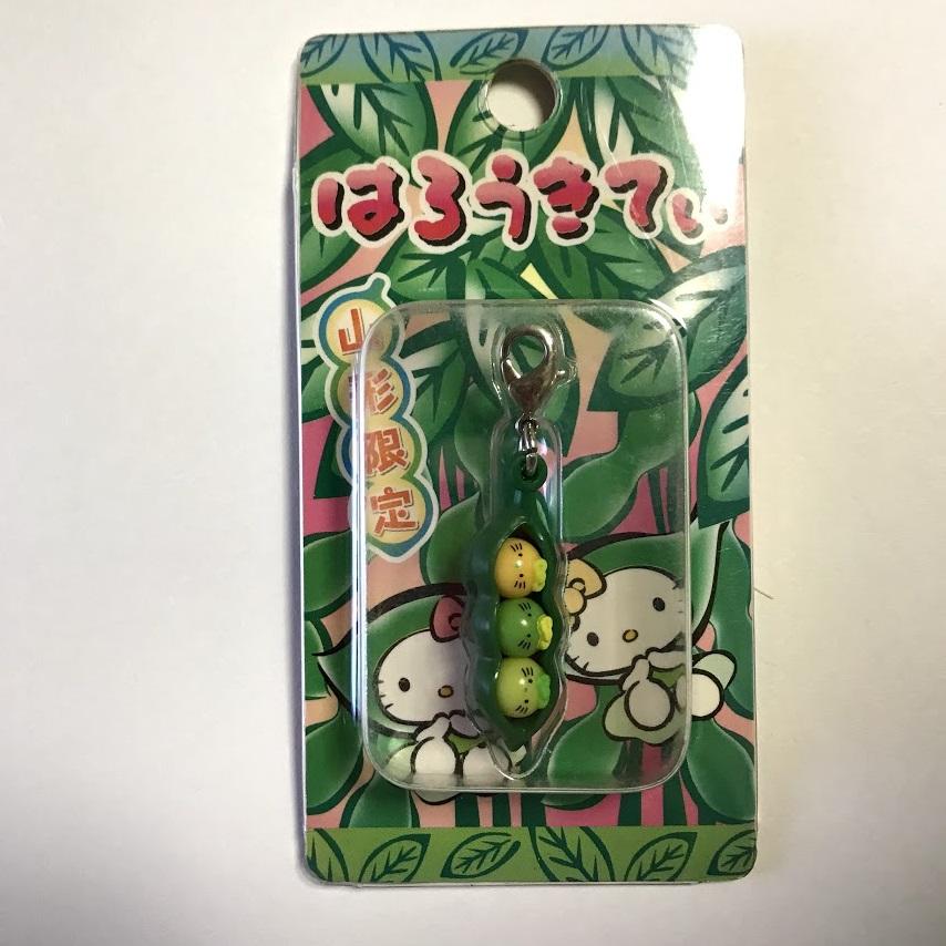 枝豆キティ