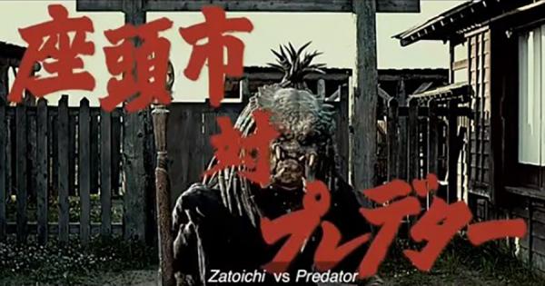 元円谷プロの監督が制作!2つの作品に敬意を込めた『座頭市 VS プレデター』がスゴい破壊力
