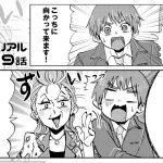 【大阪オカンのパワー炸裂!】大阪ちゅーとリアル 第19話