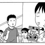 【家族でアイス】出張!きょうの横山家 第2回