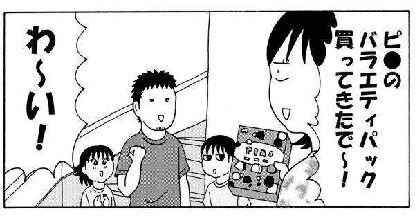 yokoyamake2