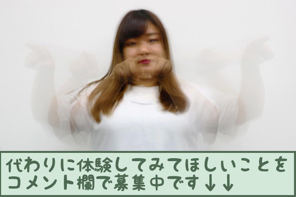 IMG_6343のコピー