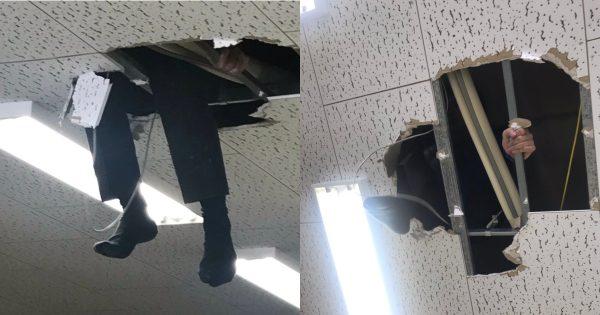 天井から人が落ちてきたんだが…