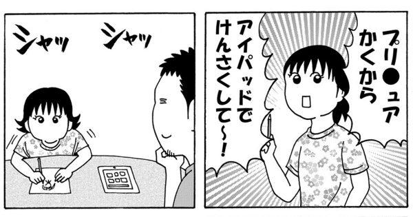yokoyamake4