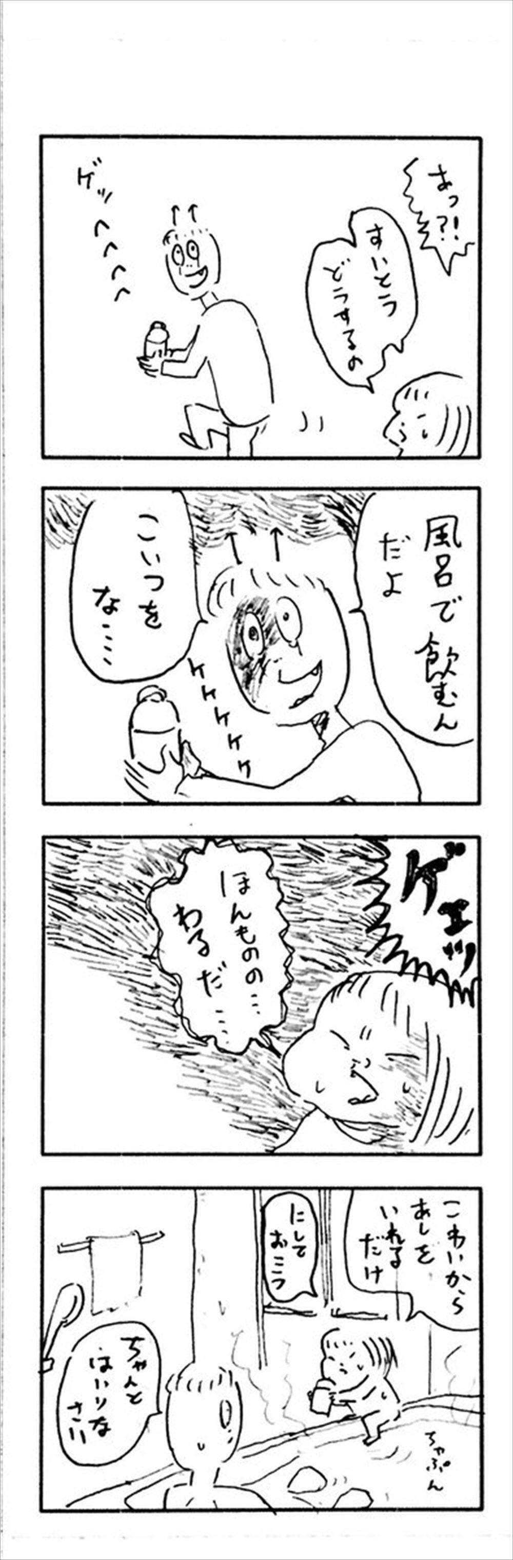 悪事3_R