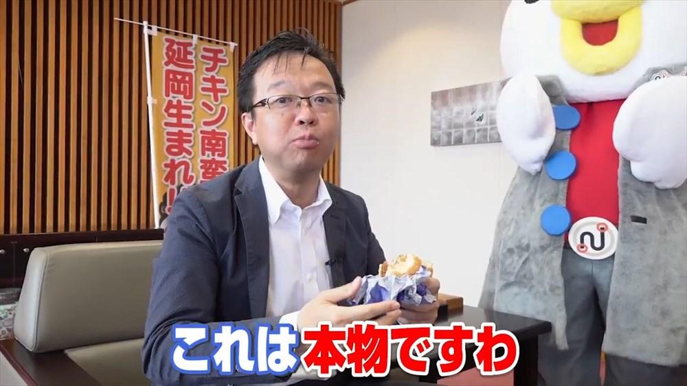 チキン南蛮バーガー動画初稿.mp4.00_01_15_04.Still008_R