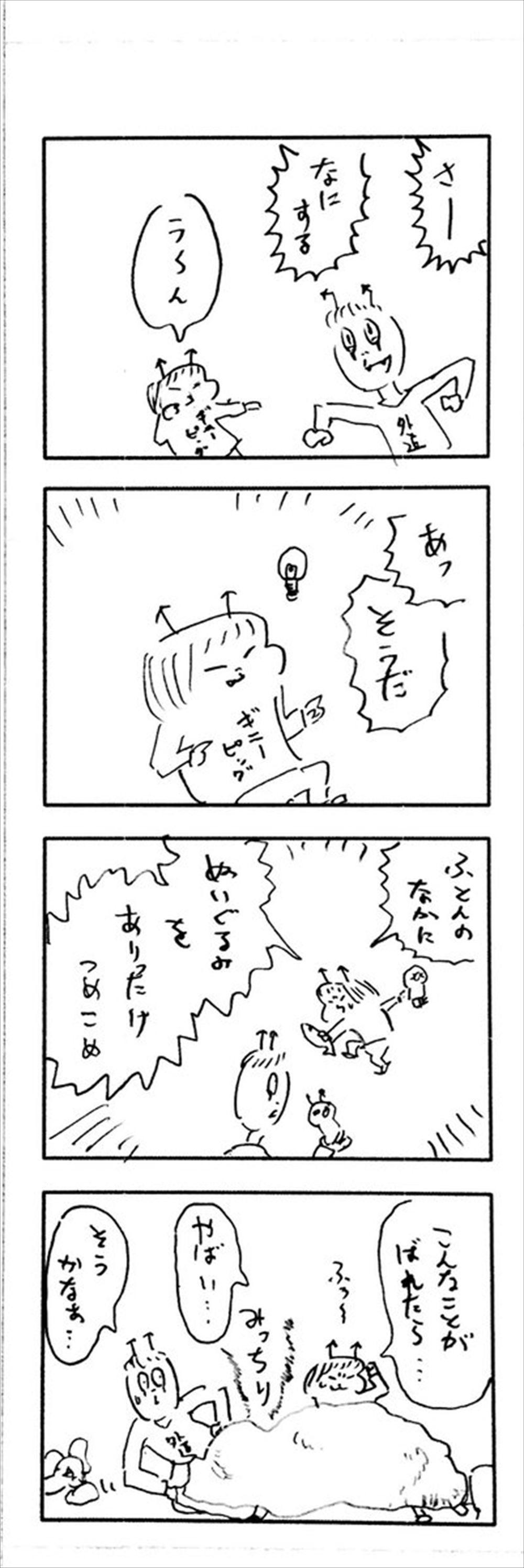 悪事2_R