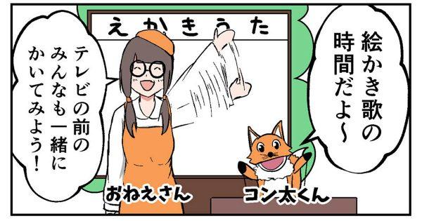 【おねえさんといっしょ!】ぷろろ 〜プロ中のプロたち〜 第32話