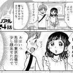 【大阪弁はカワイイ!ただし…】大阪ちゅーとリアル 第24話
