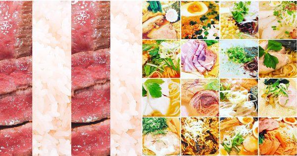水トアナがインスタ開設!でも投稿の90%が食べ物でかわいい件