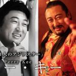 ロバート秋山、6000年に1人のアジアスターに変身!独占インタビュー&新曲MVが公開