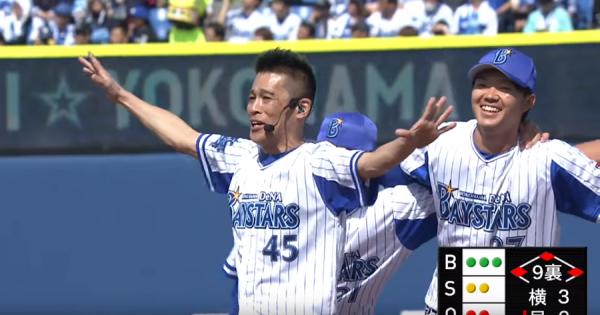 爆笑必至!柳沢慎吾の『日本一長い始球式』が面白すぎる!一人で7役演じる
