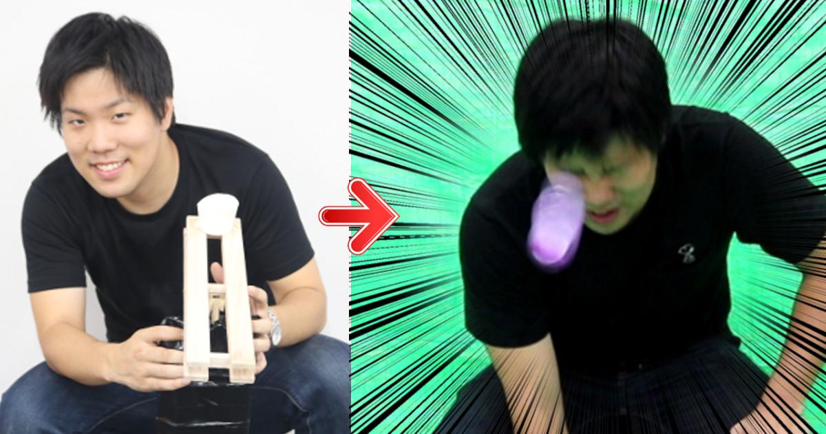 【顔面がドエライことに!】明日使える罰ゲーム「シーソー水風船」