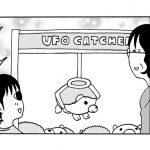 【息子とクレーンゲーム】出張!きょうの横山家 第5回