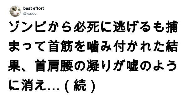 1383008_yumenohanasi