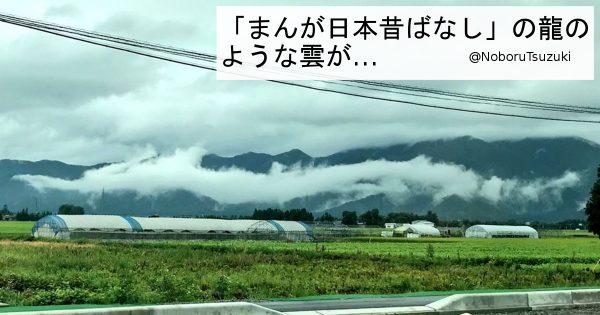 自然が生み出した奇跡!きっと二度と出会えない雲アート 9選