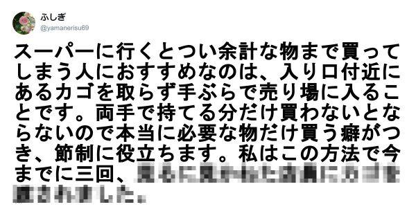 【NHKの佐川でーす!】まさかの展開 6選