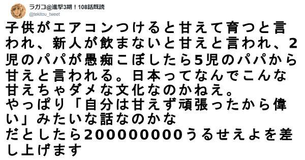 日本文化をズバッと斬る!「核心を突いた人々」6選