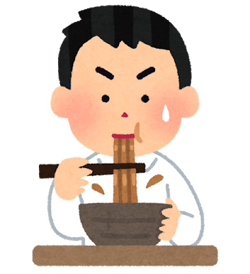 syokuji_curry_udon_man